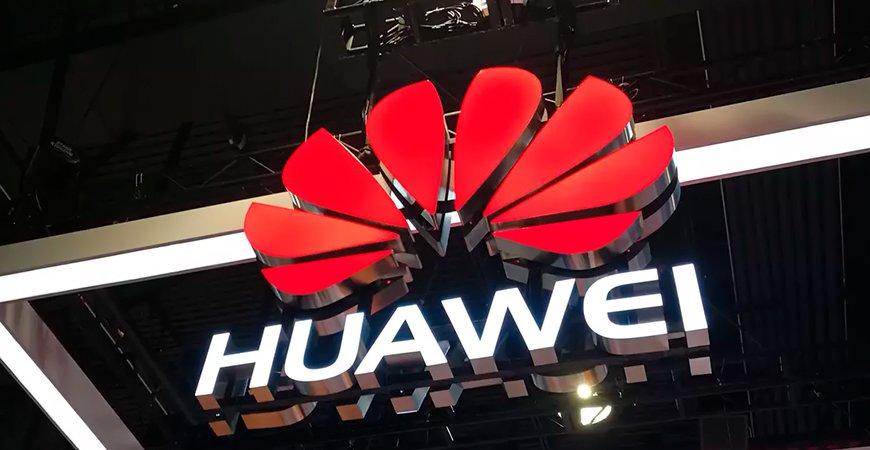 Huawei выразила поддержку организаторам выставки MWC 2020
