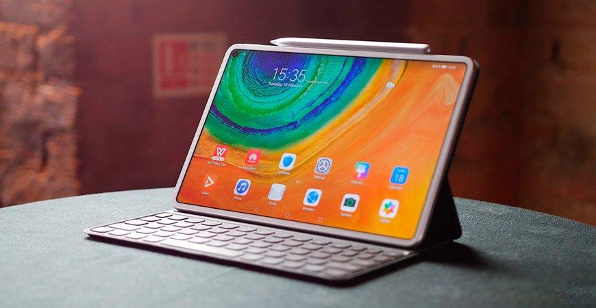 "Huawei выпустила ""убийцу"" iPad планшет MatePad Pro 5G"