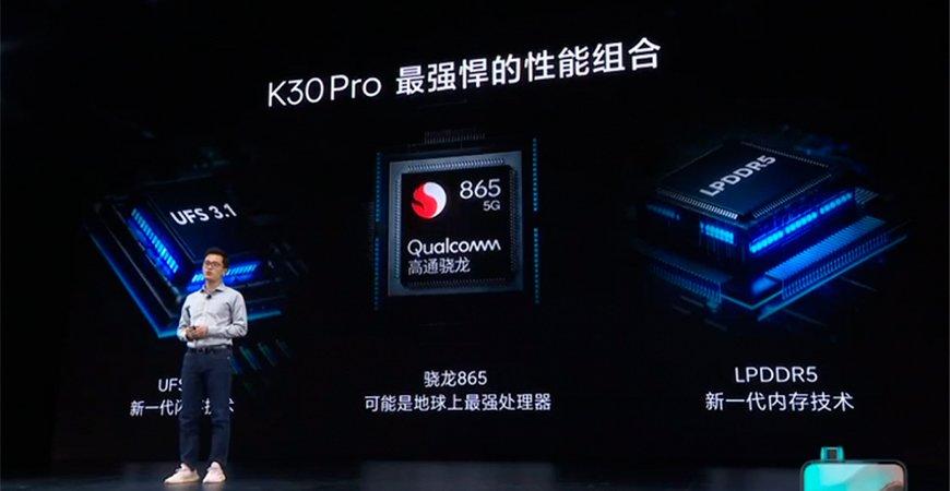 Xiaomi представила смартфон Redmi K30 Pro