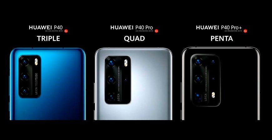 Серия Huawei P40 стоит дороже прошлогодних флагманов