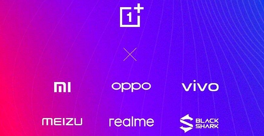OnePlus, Xiaomi, Meizu, Vivo, Oppo, Realme, Black Shark изобретают передачу файлов заново