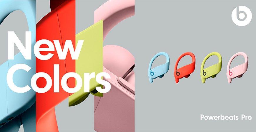 Вышли новые Powerbeats Pro в четырех новых цветах: весеннем желтом, облачном розовом, лавовом красном и ледяном синем