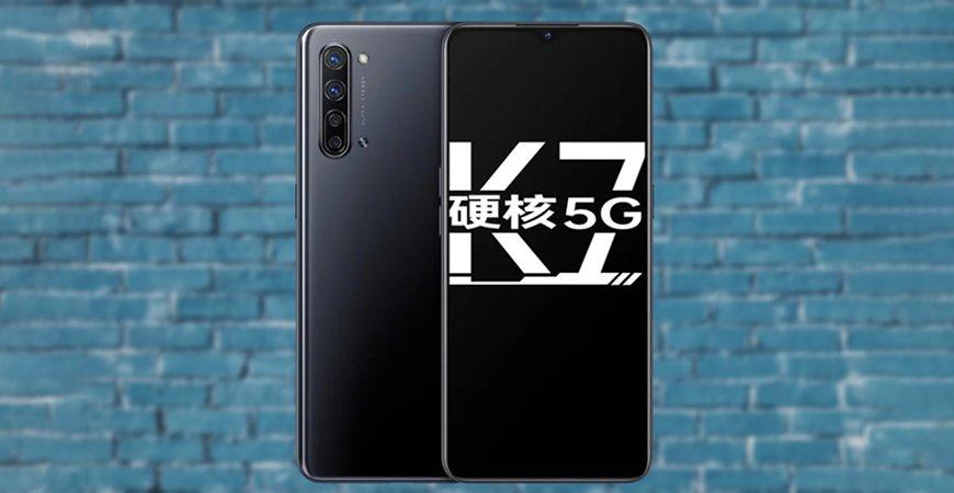 Вышел Oppo K7 5G с процессором Snapdragon 765G и 48-мегапиксельной камерой