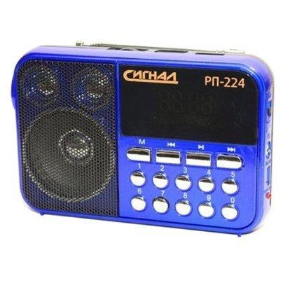 СИГНАЛ ELECTRONICS РП-224