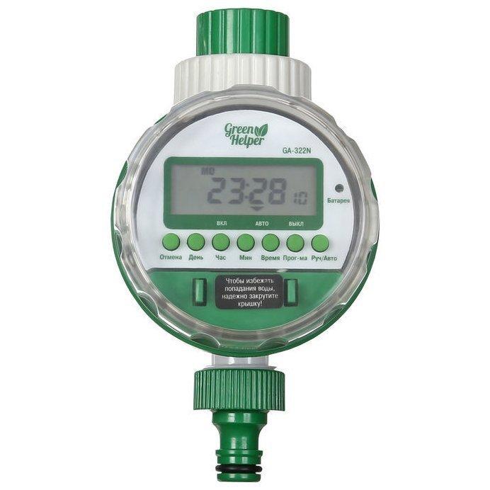 Green Helper Таймер электронный шаровый GA-322N