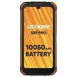 Смартфон DOOGEE S59 Pro