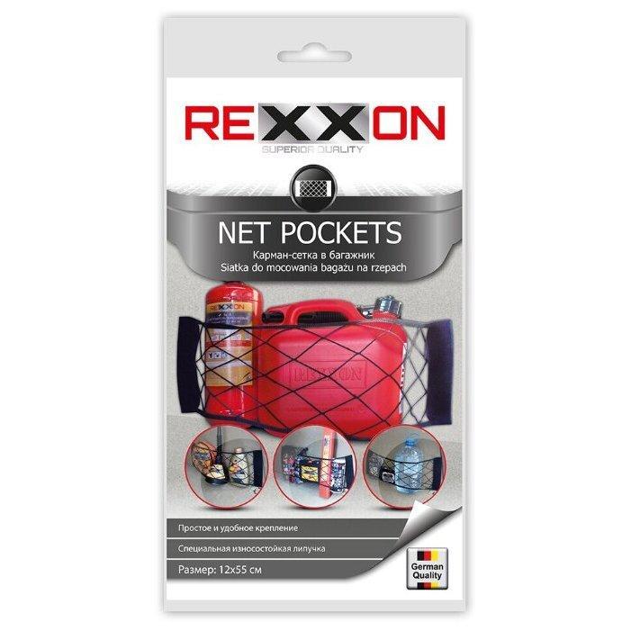Сеть для багажа Rexxon 310231