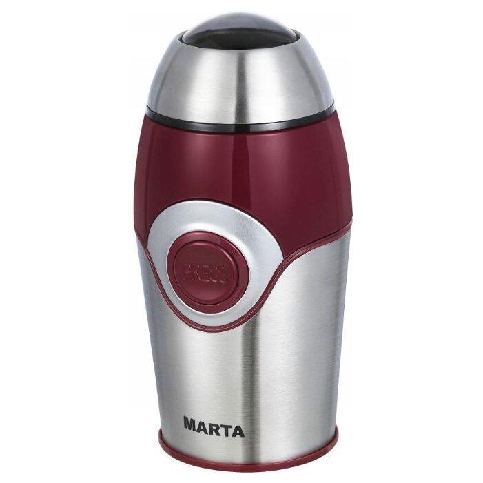 Marta MT-2169