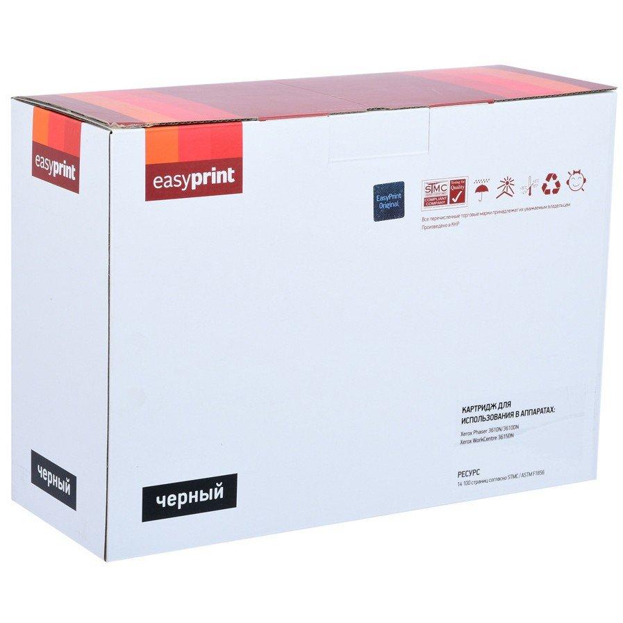 EasyPrint LX-3610