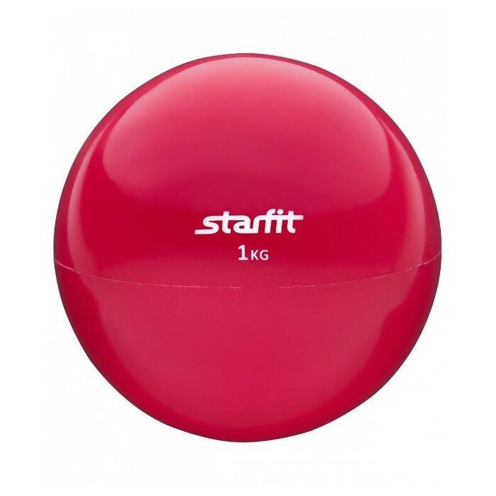 Медбол Starfit GB-703, 1 кг