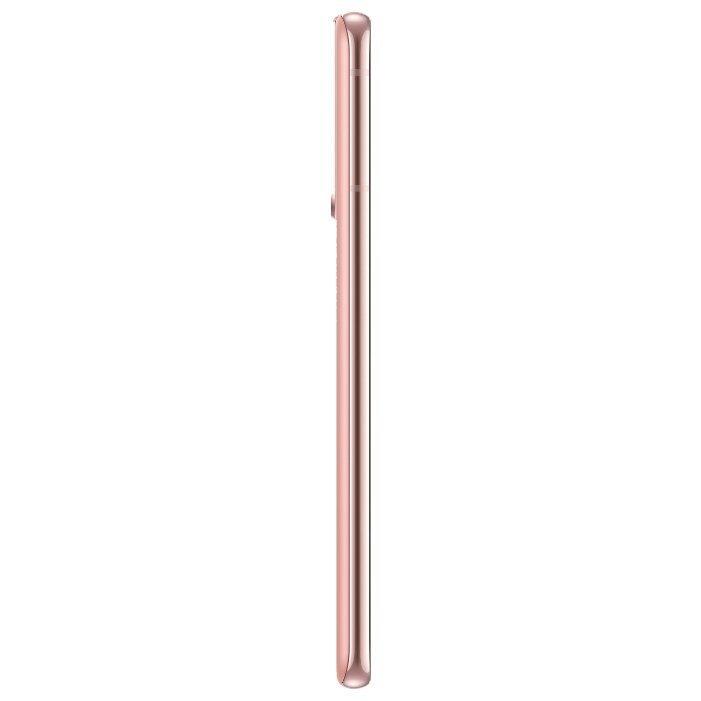 Смартфон Samsung Galaxy S21 5G 8/128GB