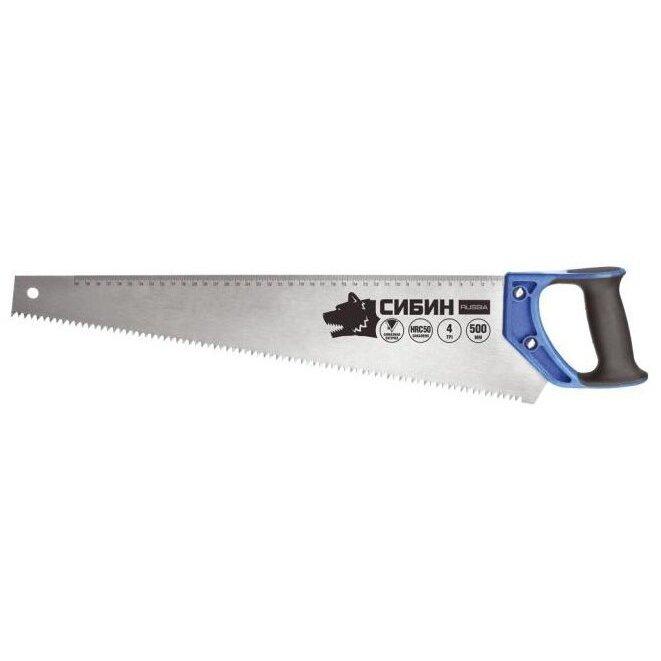 Ножовка по дереву SIBIN 15055-50 500 мм