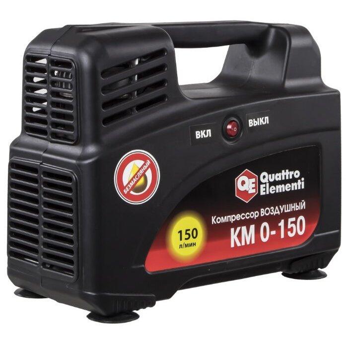 безмасляный Quattro Elementi KM 0-150, 1.1 кВт