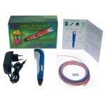 3D-ручка Honya 1CSC20004613/1CSC20004614/1CSC20004615