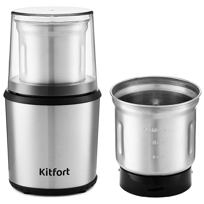 Kitfort КТ-757