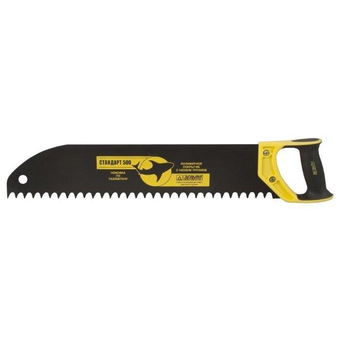 Ножовка по ячеистому бетону 500 мм Дельта Стандарт 500 (10280)