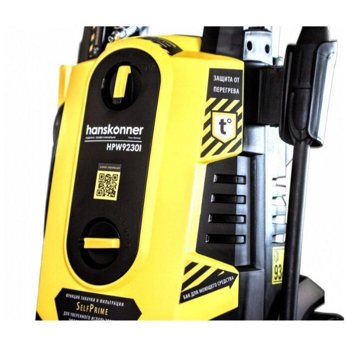 Мойка высокого давления Hanskonner HPW9230I 3 кВт