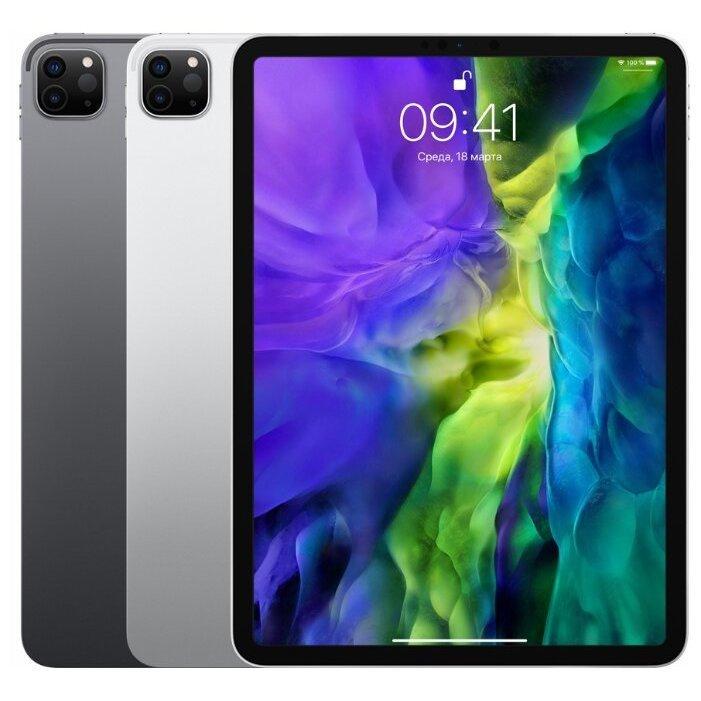 Планшет Apple iPad Pro 11 (2020) 512Gb Wi-Fi