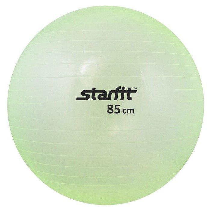 Фитбол Starfit GB-105, 85 см