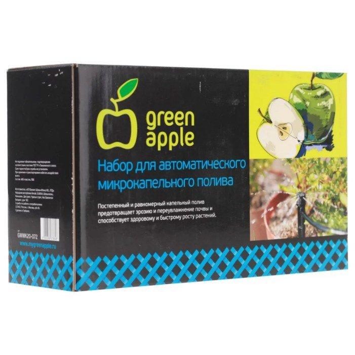 Green Apple капельного полива GWDK20-071