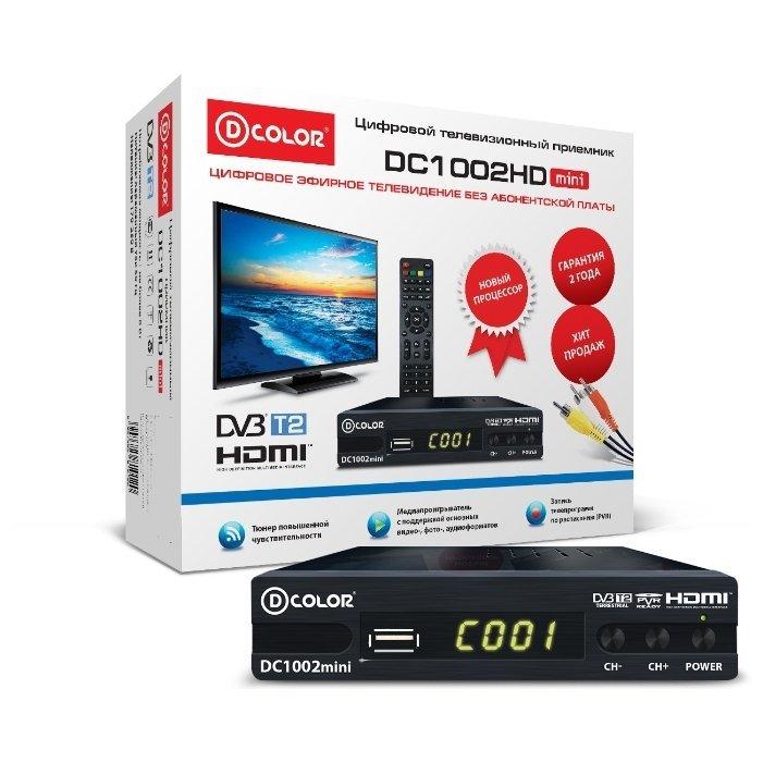 D-COLOR DC1002HDmini