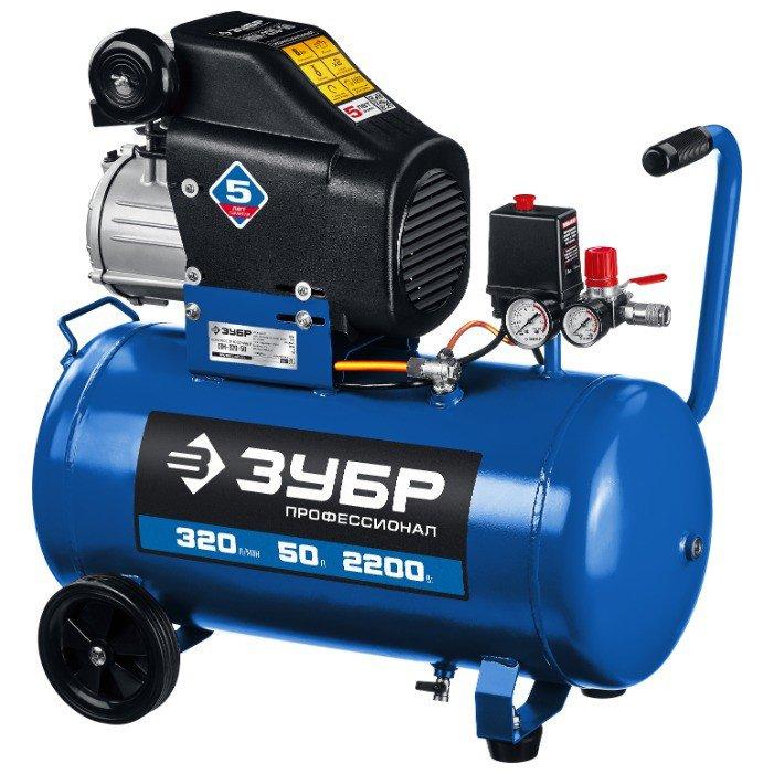 масляный ЗУБР КПМ-320-50, 50 л, 2.2 кВт
