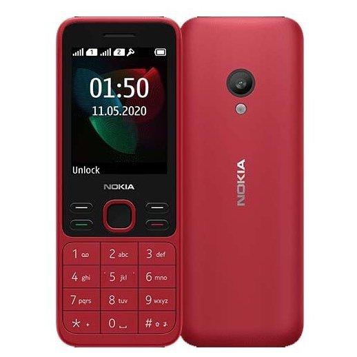 Телефон Nokia 150 (2020) Dual Sim