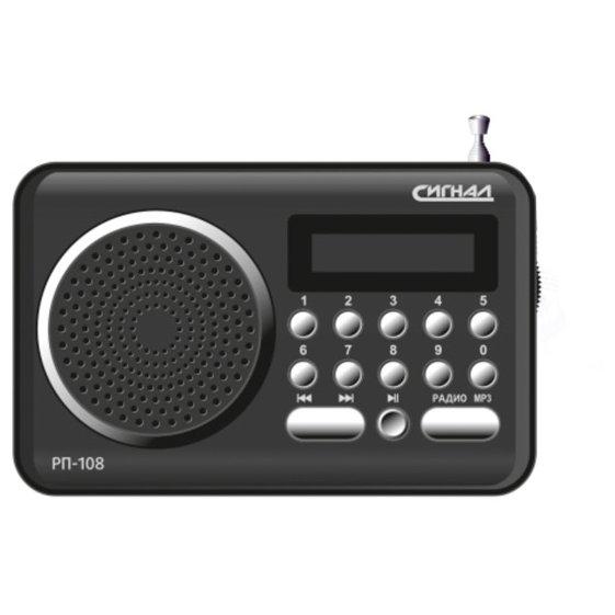 Сигнал electronics РП-108