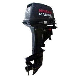 Nissan marine nsf 18 b2 ep1
