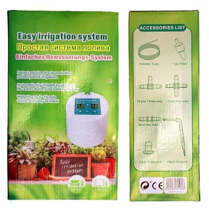 Easy Grow Автоматическая система полива для комнатных растений, длина шланга:10 м, с таймером, кол-во растений: 10 шт
