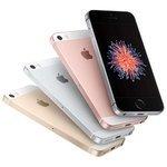 Apple iPhone SE 16Gb восстановленный (A1723) (Space Gray) (FLLN2RU/A)