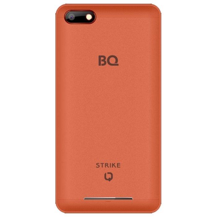 BQS-5020 Strike