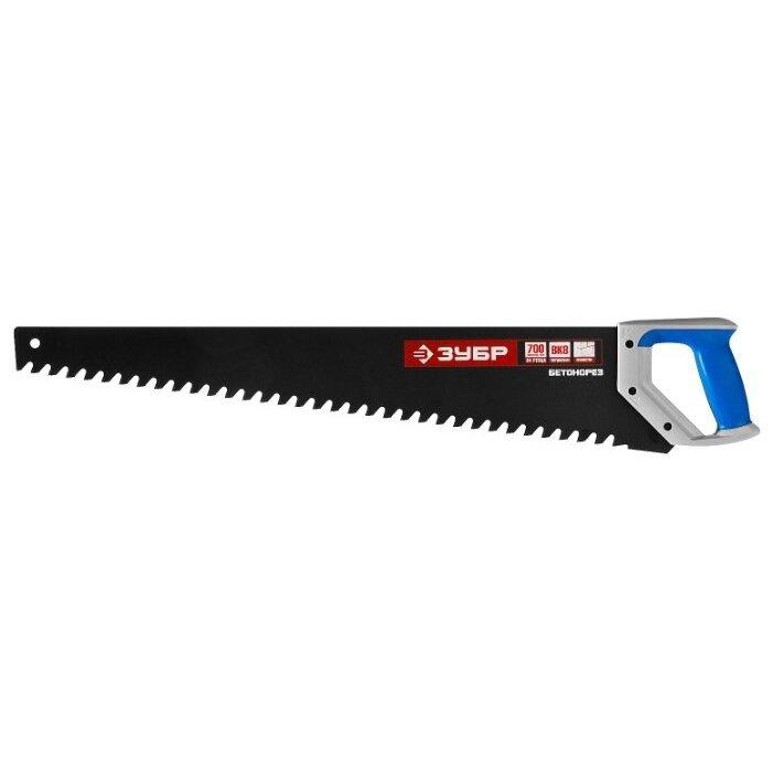 Ножовка по ячеистому бетону 700 мм ЗУБР Профессионал Бетонорез 15157-70