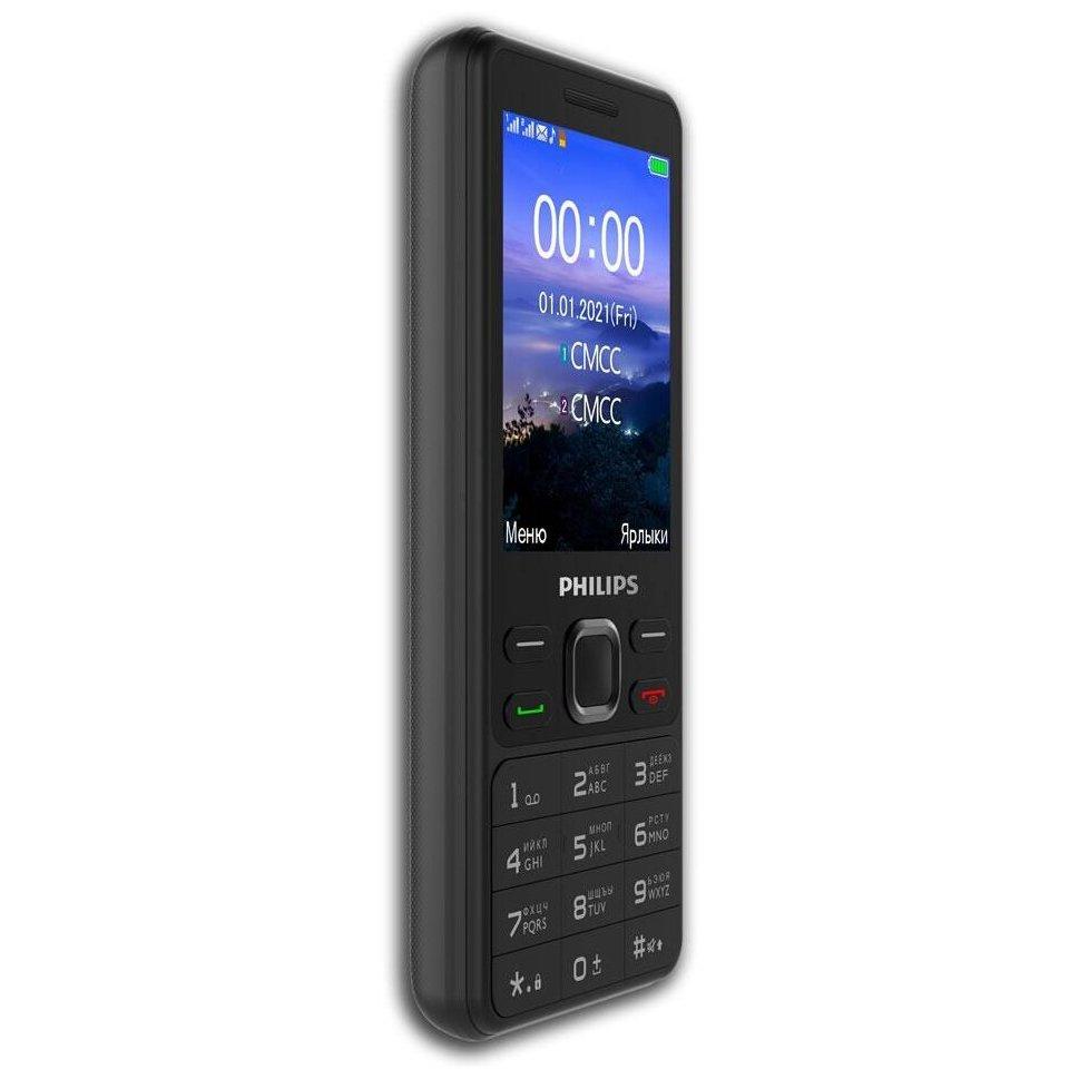 Телефон Philips Xenium E185