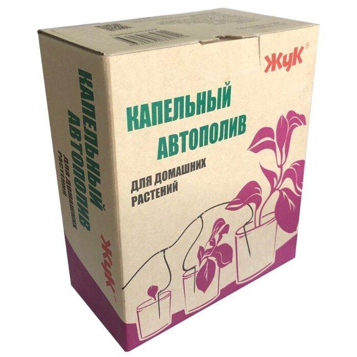 Жук капельного полива автополив прикорневой для домашних растений