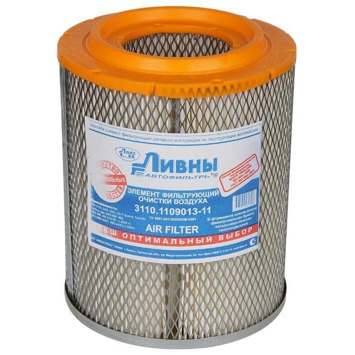 Цилиндрический фильтр ЛААЗ 3110-1109013-11