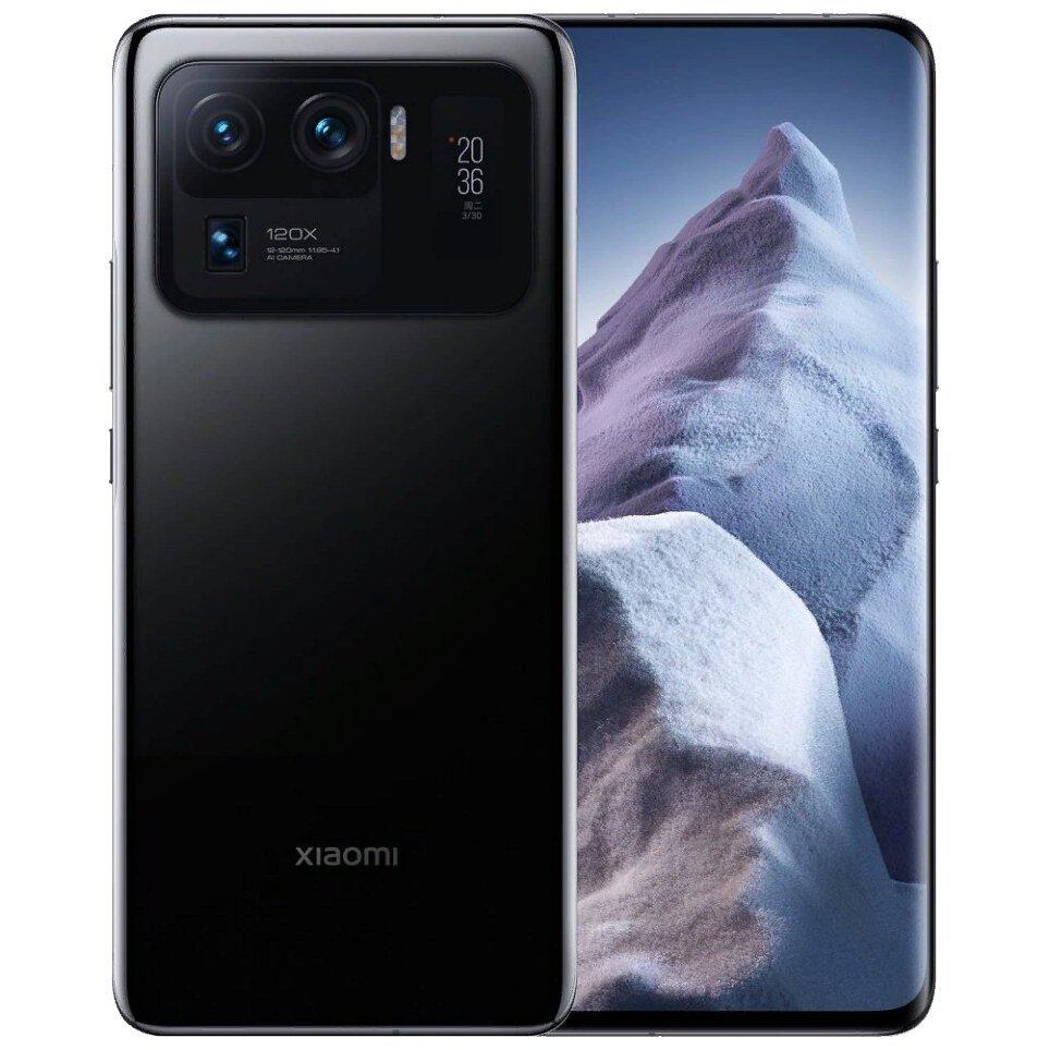 Смартфон Xiaomi Mi 11 Ultra 8/256GB