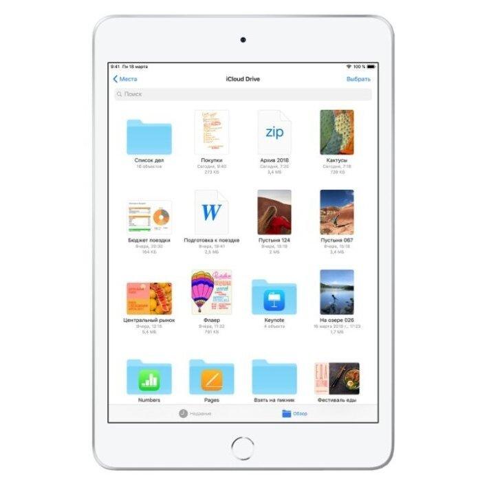 Планшет Apple iPad mini (2019) 256Gb Wi-Fi