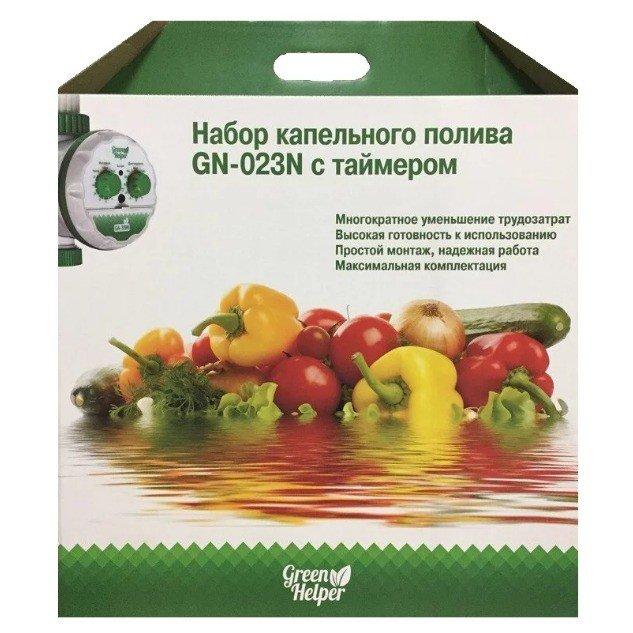 Green Helper капельного полива GN-023N