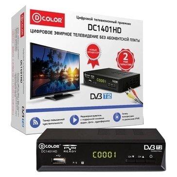D-COLOR DC1401HD