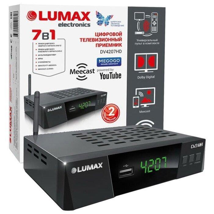 LUMAX DV-4207HD